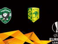 Ludogorets vs AEK Europa League 8/11/2018