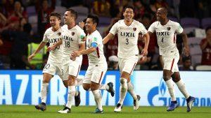 Kashima vs Real Madrid Betting Tips