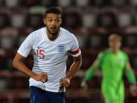 England U21 vs France U21 Betting Predictions  18/06/2019